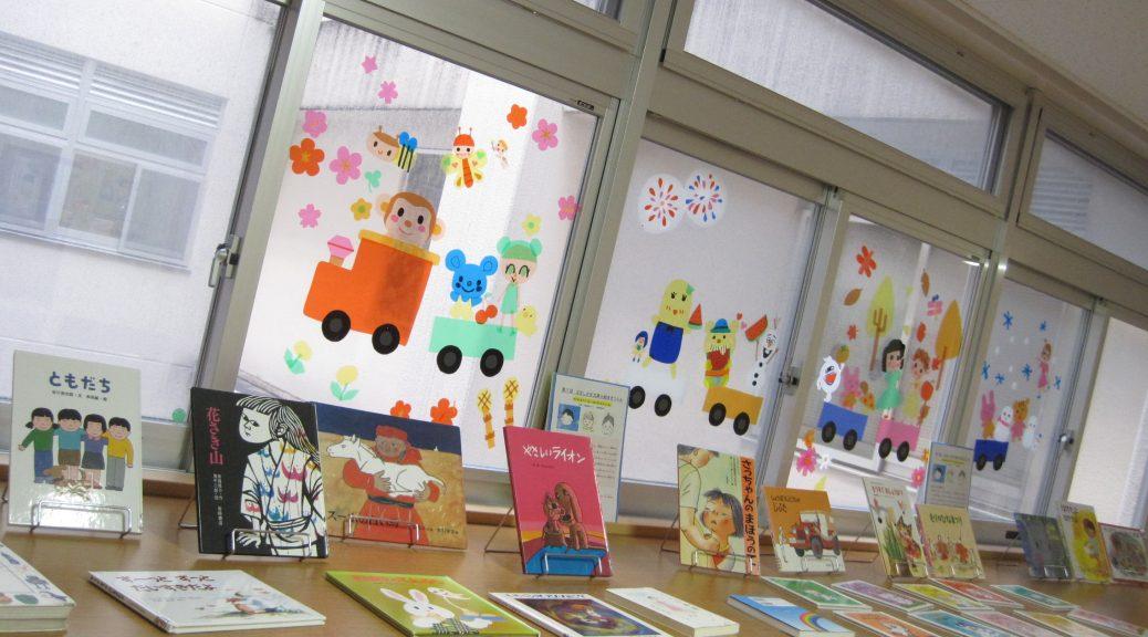 お星さま文庫2017年 (5)